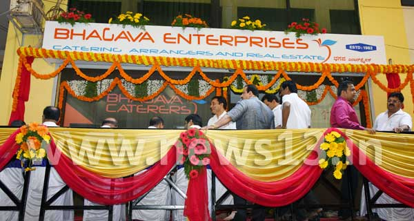 Bhagava-enterprises-office-inugration3