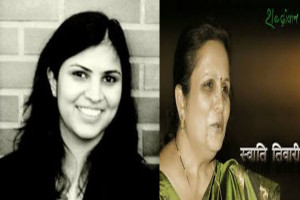 Tiwari family