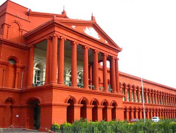 Bangalore_HighCourt