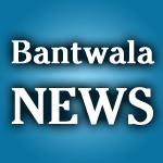 Bantwala NEWS