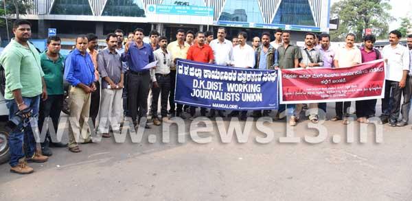 Press-Protest5