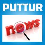 Puttur News Logo