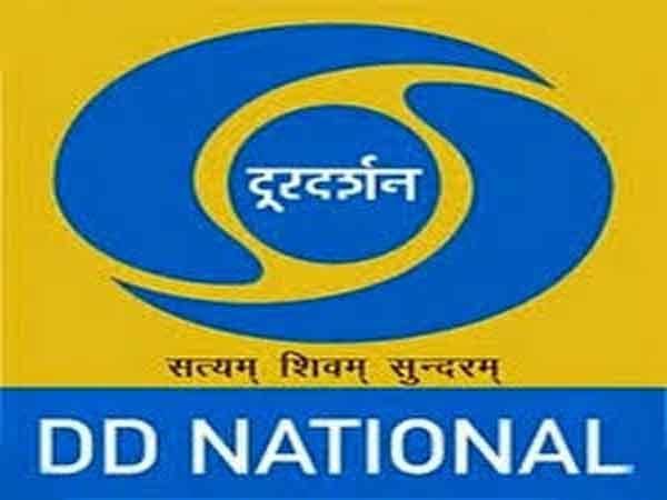 DD-National1