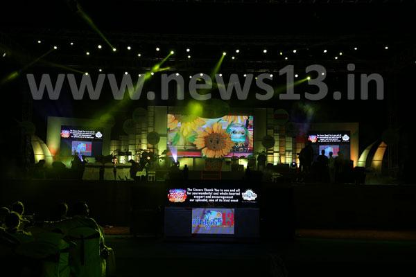 news-13
