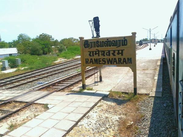 rameshwaram-railwaystation