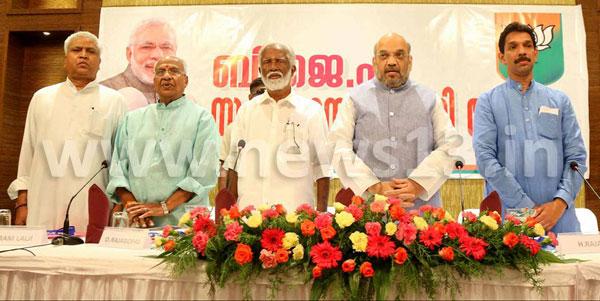 Kerala-bjp-meeting