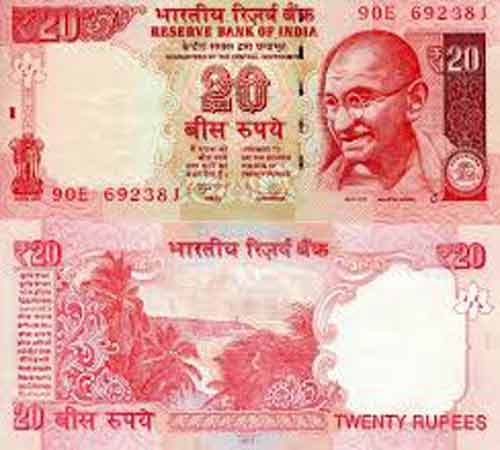 Rupees1