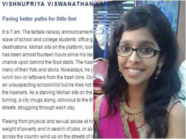 Vishnupriya1