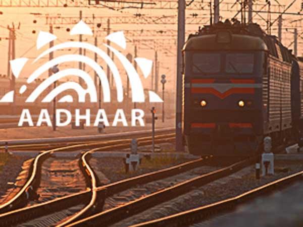 Aashar-train1