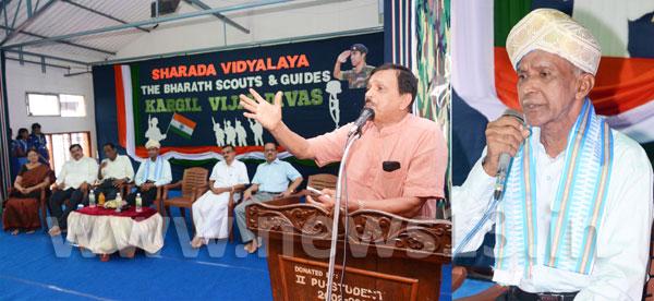 Kargil-Vijayotsava-photos