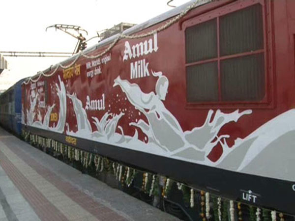 Railway-Ads2