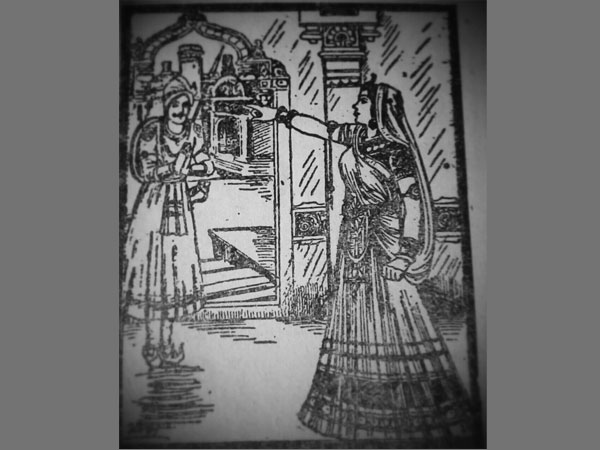 Rani-Sujanavathi