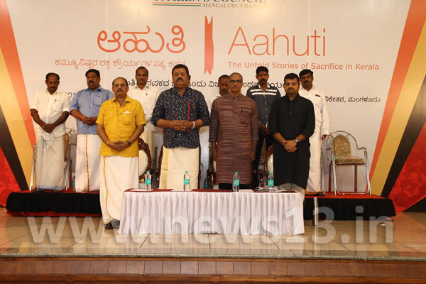 aahuthi-book-release-5