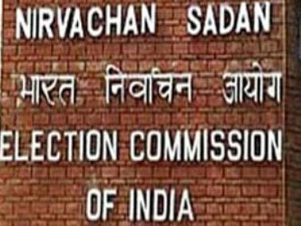 election-commission2