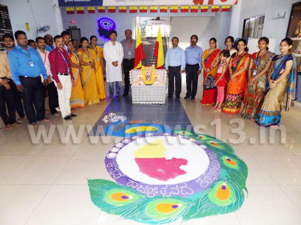 vikas-college-kannada-rajyotsava