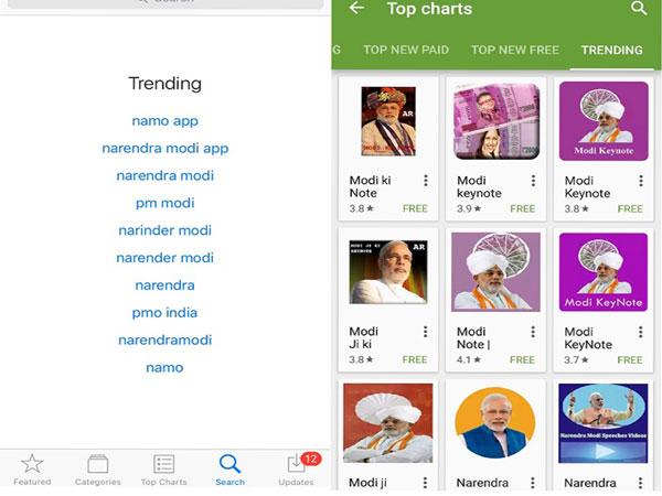 namo-app-trending