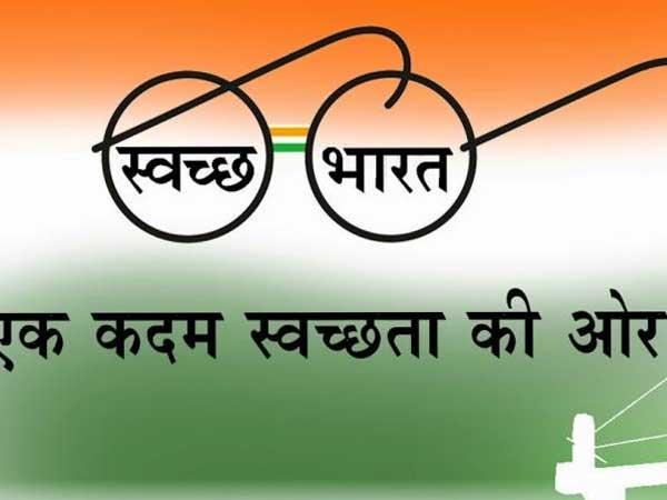 swachch-bharat