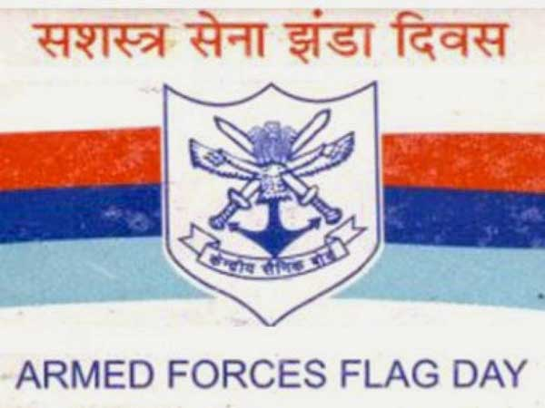 armed-forces-flag-day2