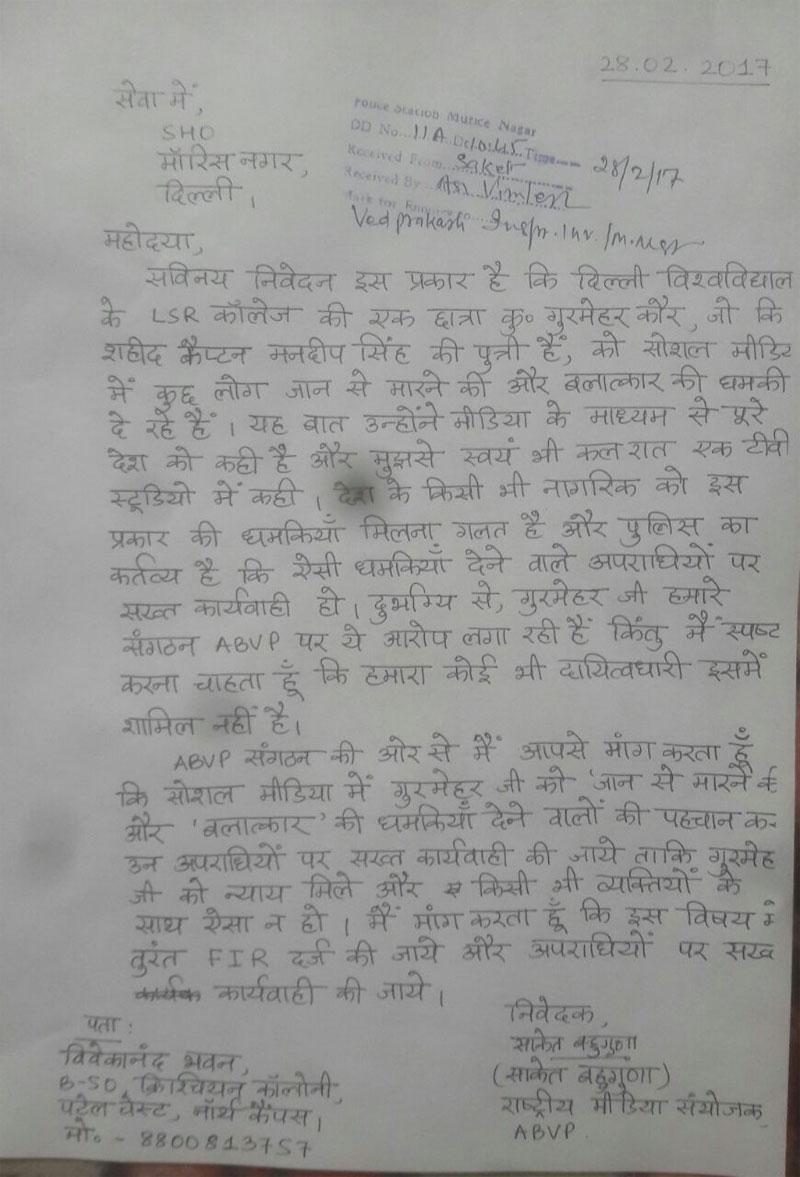 Abvp-letter