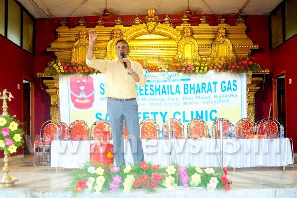 Bantwala-prog