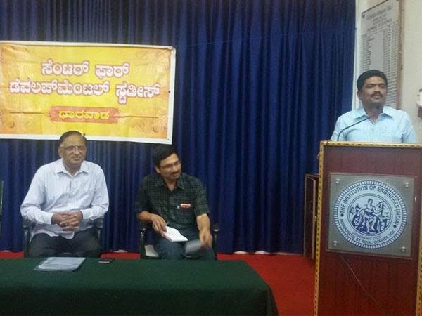 Centre-for-development-studies