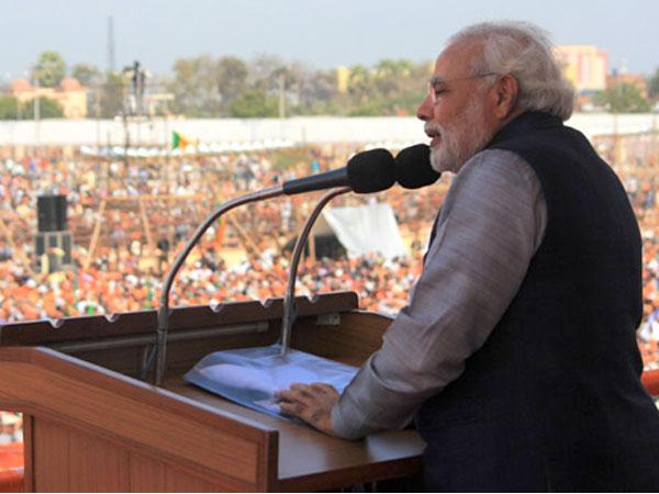 Modi-up-rally
