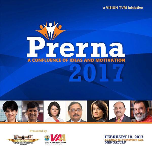 PRERNA-2017-INVITATION-1