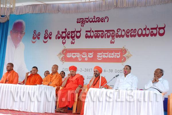 Pravachana1