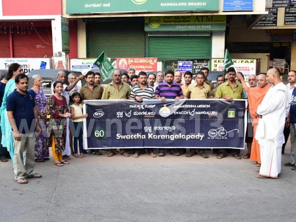 Swacha-Managaluru-Karangalpadi