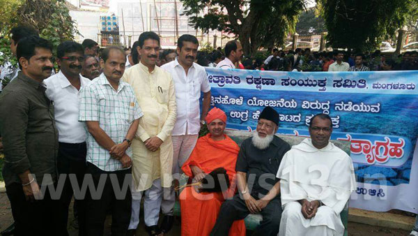 Yettinahole-protest-(10)