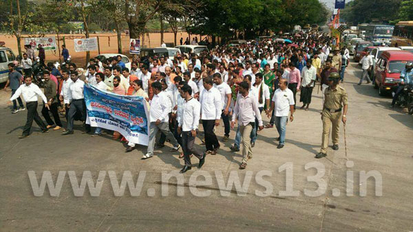 Yettinahole-protest-(12)