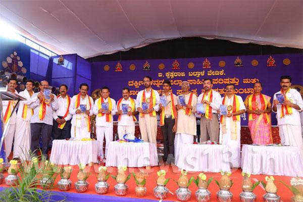 Bantwal-program-(2)