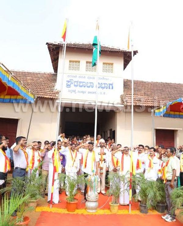 Bantwal-program-(4)