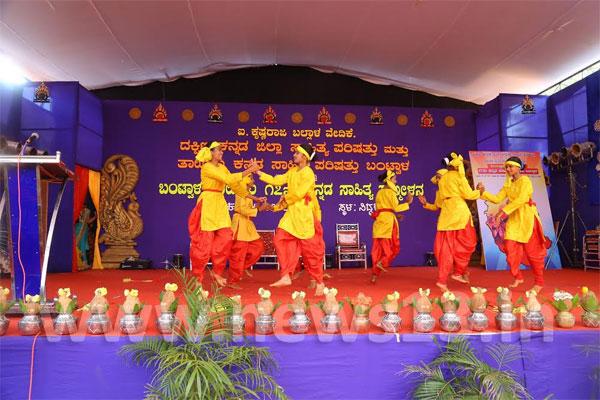 Bantwal-program-(7)