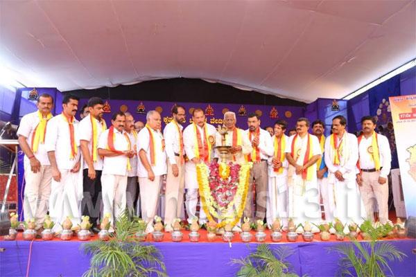 Bantwal-program