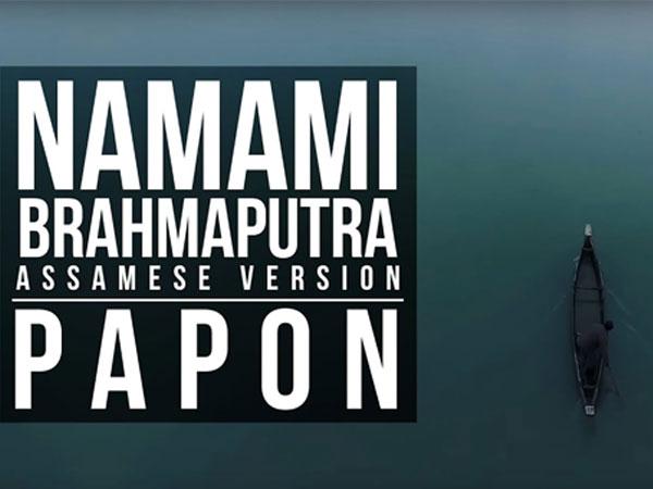 Namami-bramhaputra1