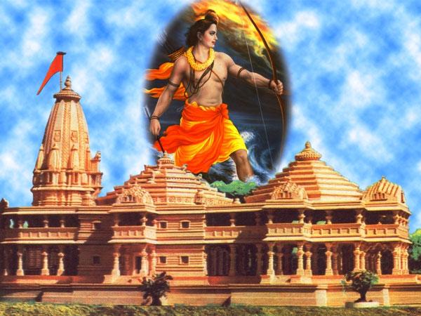 Rammandir