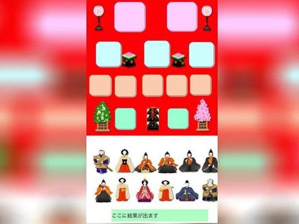 hinamatsuri-app
