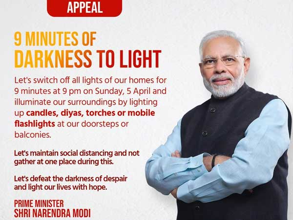 pm modi light off appeal